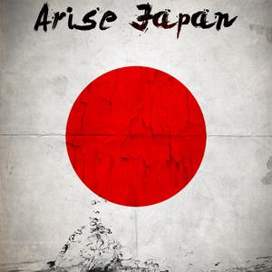 Arise Japan
