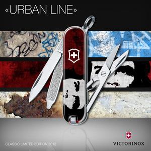 «URBAN LINE»