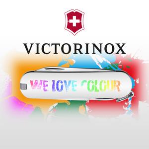 We Love Colour