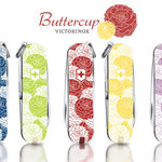 Buttercup (patterned)