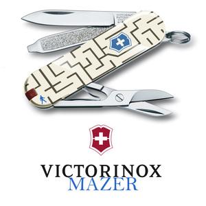 Victorinox Mazer