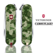 Victorinox in Camouflage?
