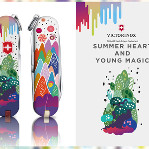 Summer Heart and Young Magic