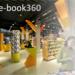 e-book360