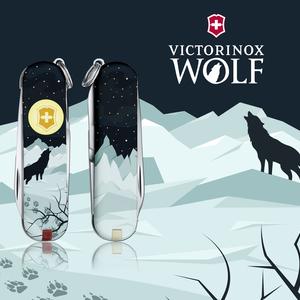 Wolf - UPDATE