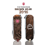 Victorinox - Brown Bear 2016 Special Edition