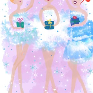 Gifts from ballerinas