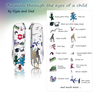Аnimals through the eyes of a child
