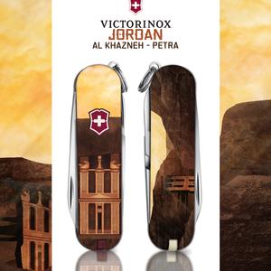 Al Khazneh - The Treasury at Petra.