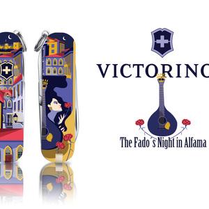 The Fado's Night in Alfama