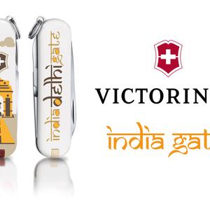 India Gate- New Delhi.