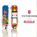 Russia - Let's nutcrack!