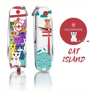 U P D A T E     Cat Island • Japan