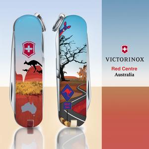 Australian Red Centre