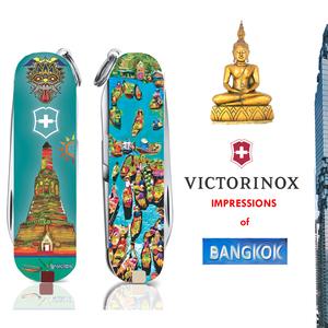 Impressions of BANGKOK