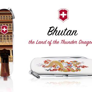 Bhutan – the Land of the Thunder Dragon, the Punakha Dzong
