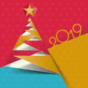 Christmas Tree - paper art